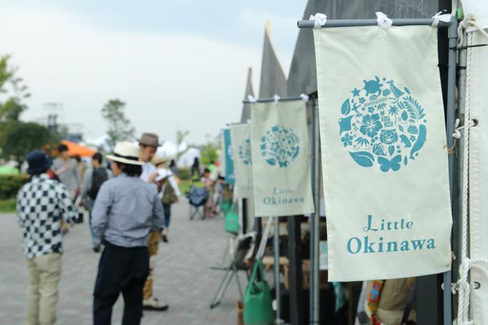 okinawa20162