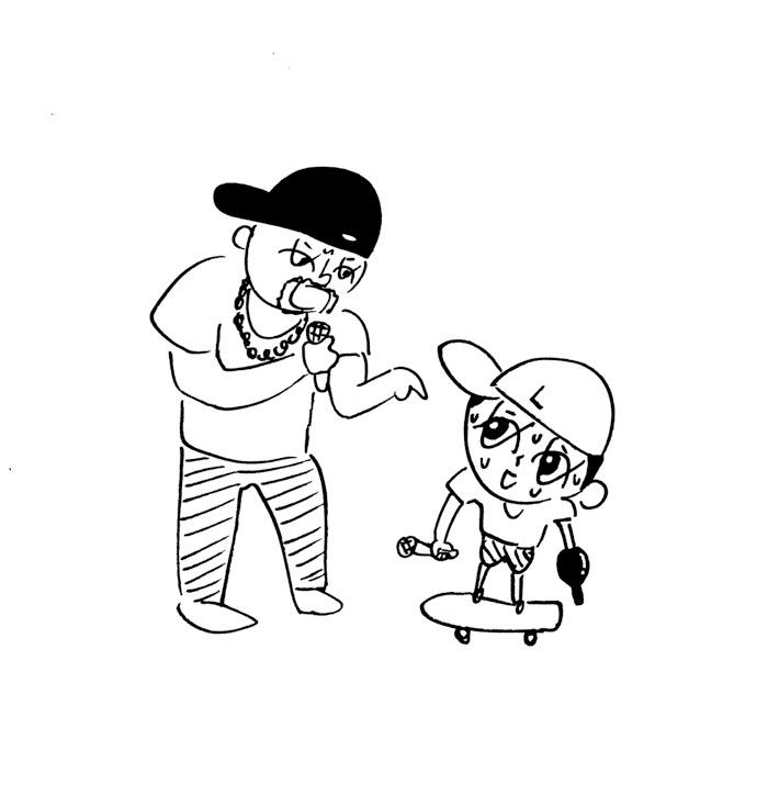 th_rap