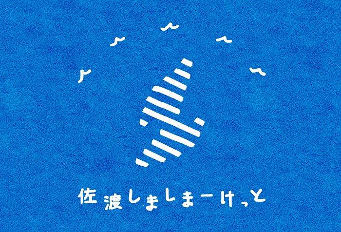 shimashima