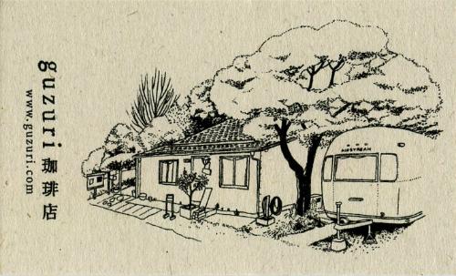 guzuri 珈琲店