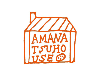 甘夏ハウス・アドココ