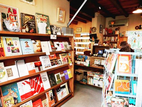 マヤルカ古書店