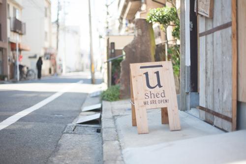 u-shed / ユーシェッド