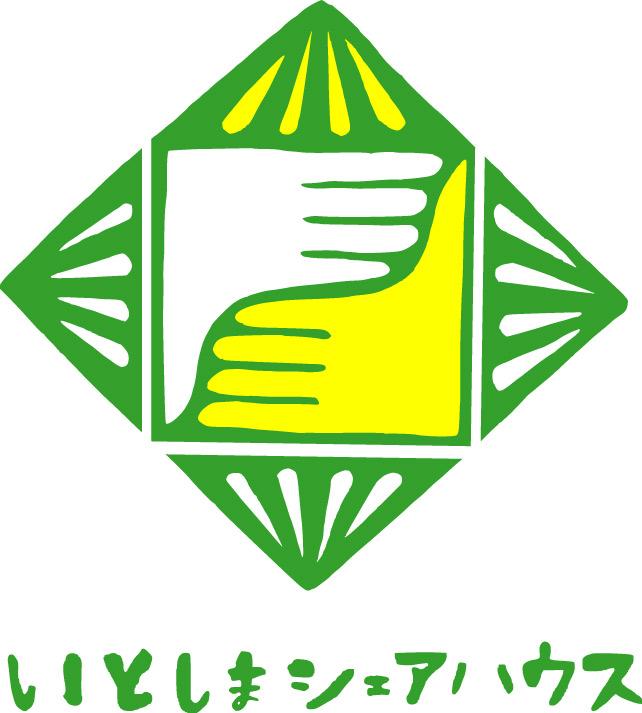 itoshima5