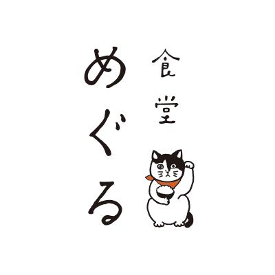 森、道、市場 Cat's ISSUE