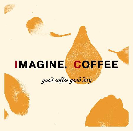 森、道、市場 IMAGINE.COFFEE