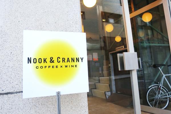 森、道、市場 NOOK&CRANNY / ヌークアンドクラニー