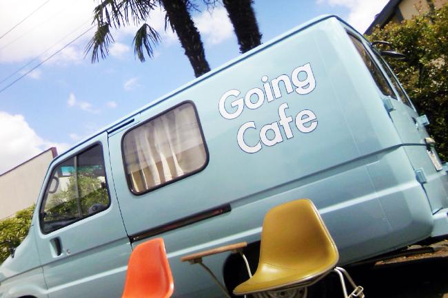 森、道、市場2019 Going Cafe