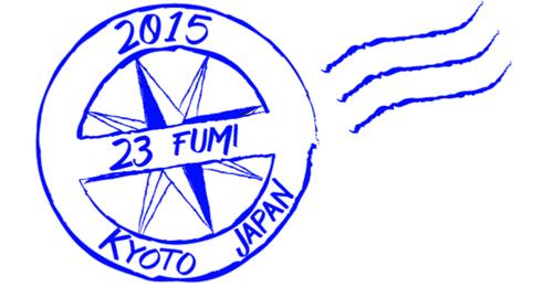 森、道、市場2019 23 fumi
