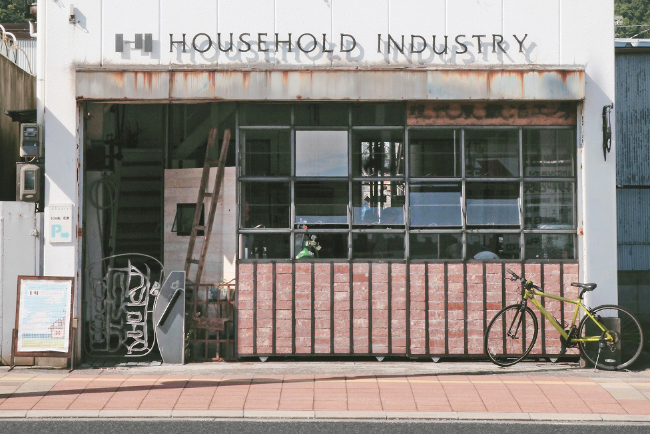 森、道、市場2019 HOUSEHOLD INDUSTRY