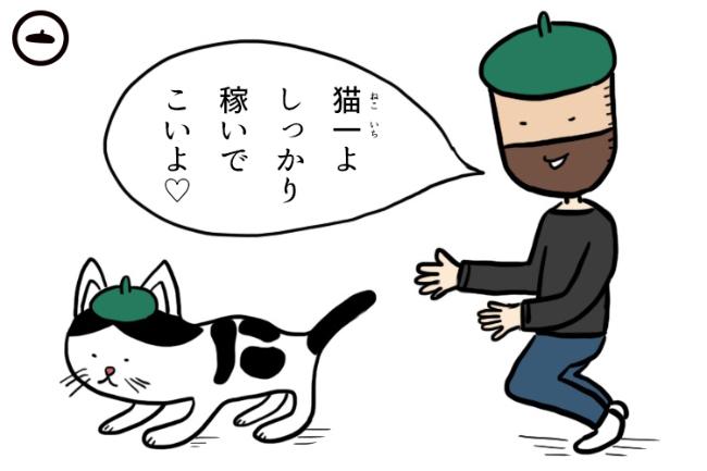 森、道、市場2019 TRONCHI/石田意志雄