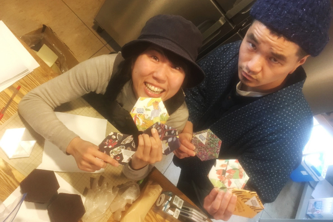 USHIO CHOCOLATL / ウシオチョコラトル