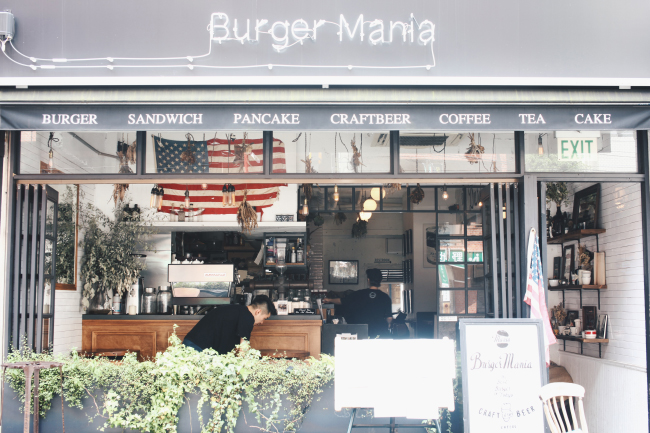 森、道、市場2019 Burger Mania