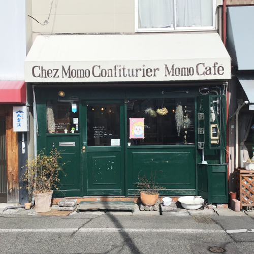 森、道、市場2019 Confiturier Chez Momo