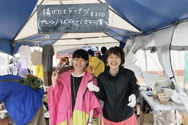 森、道、市場2019 食堂souffle / スーフル