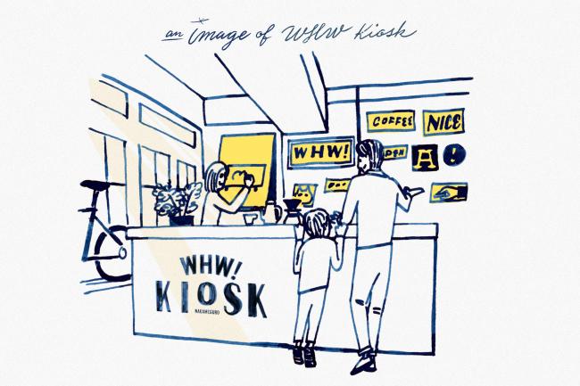 森、道、市場2019 WHW!KIOSK