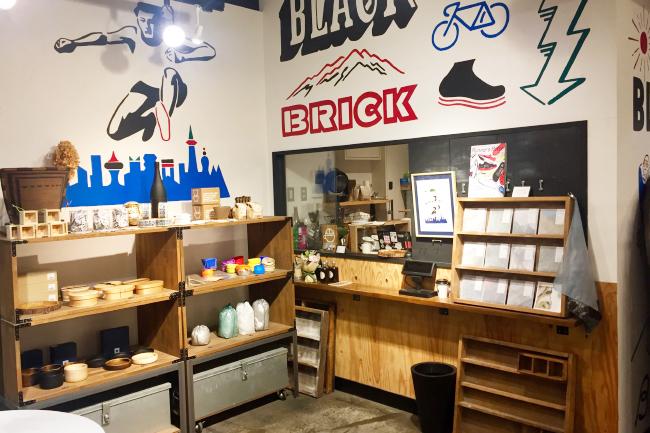 森、道、市場2019 BLACK BRICK