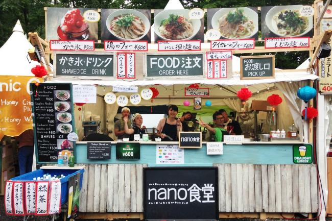 森、道、市場2019  nano食堂
