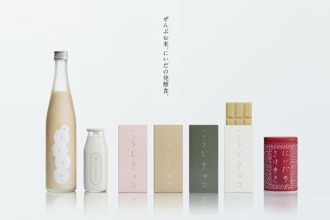 森、道、市場2019  仁井田本家