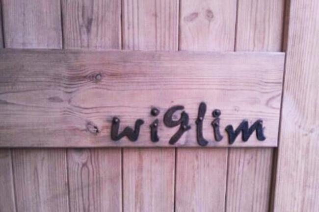 森、道、市場2019 wiglim