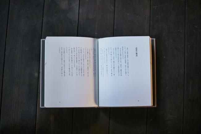 森、道、市場2019 LVDB BOOKS