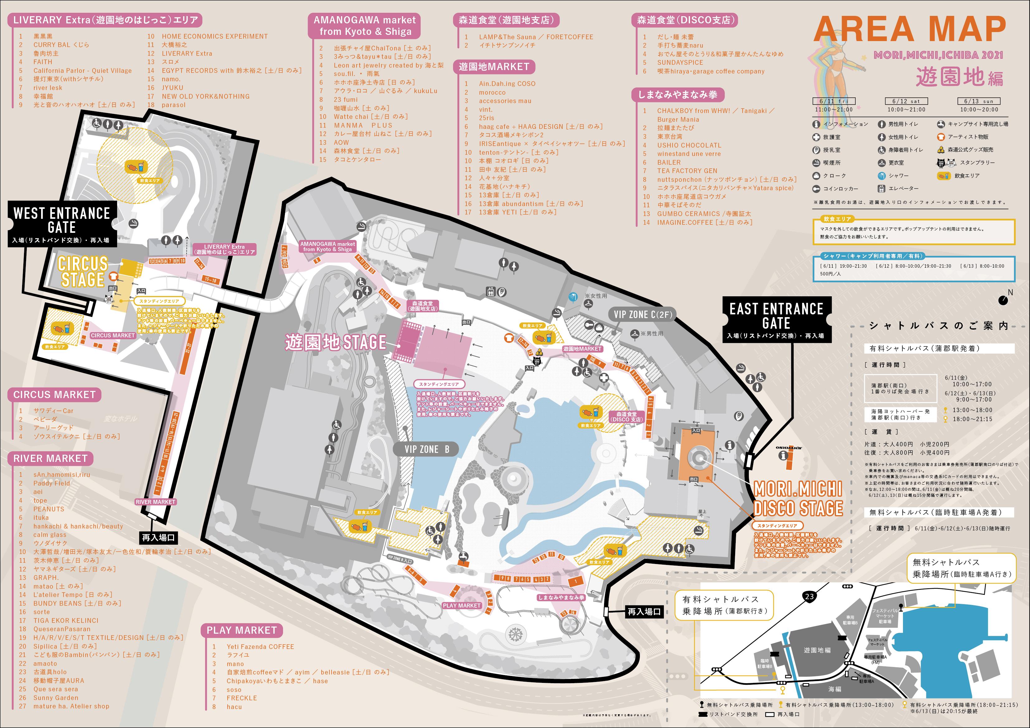 2021_map-hp