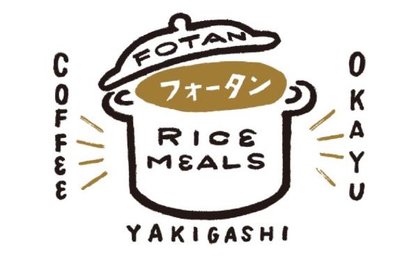 EATBEAT!PICNIC in OKAZAKI